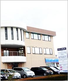 ウェルビング大田原支店